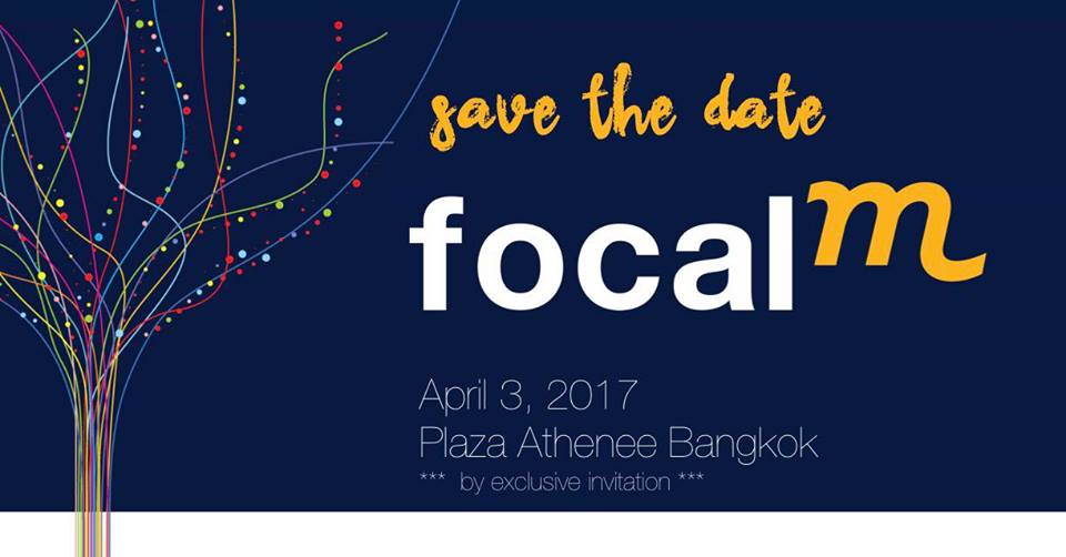 Innity is Sponsoring GroupM FOCAL 2017 in Thailand