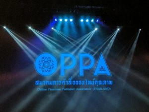 Innity has been appointed to power OPPA, Thailand's first ever publisher alliance!