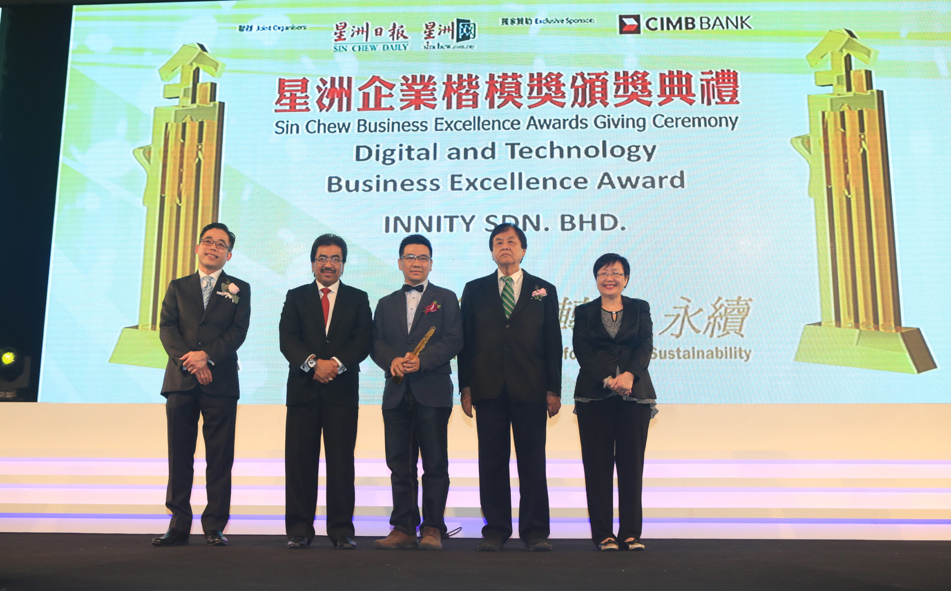 Innity wins at Sin Chew Business Excellence Awards 2016