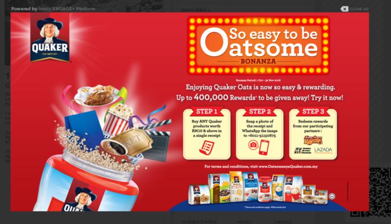 lightbox-oatsome