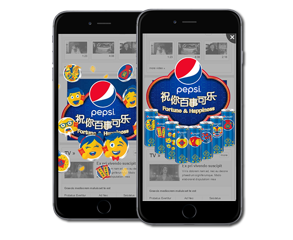 Case Study] Pepsi: Chinese New Year | THE INNITY BLOG