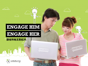 Innity launches gender-based network<br/>Engage Him Engage Her in Hong Kong!