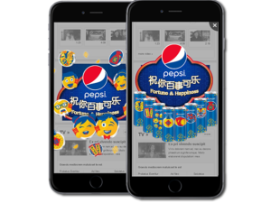 [Case Study] Pepsi: Chinese New Year